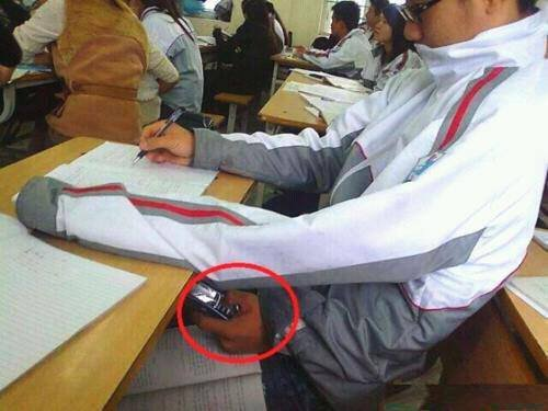 exam cheater