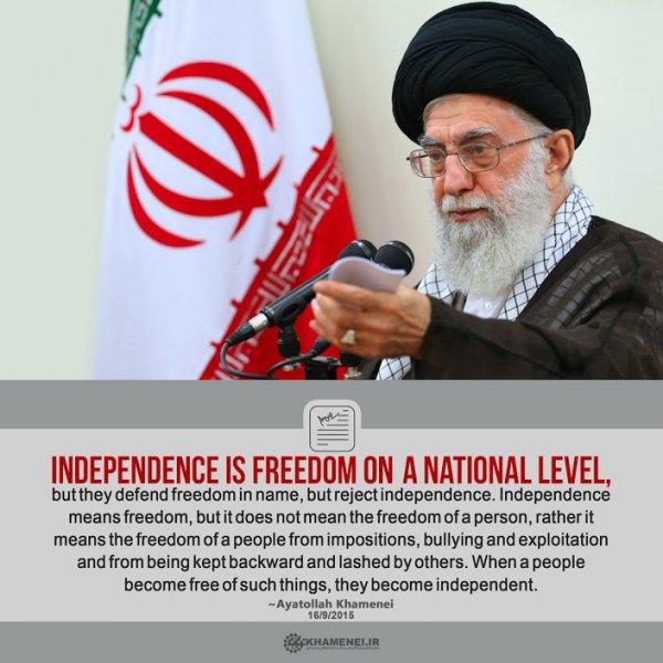 ayatollah khameni on freedom