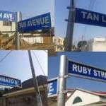 AlayeWebTV Ghana's mystifying house numbering System