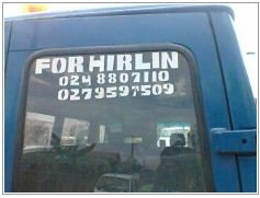 for hirlin