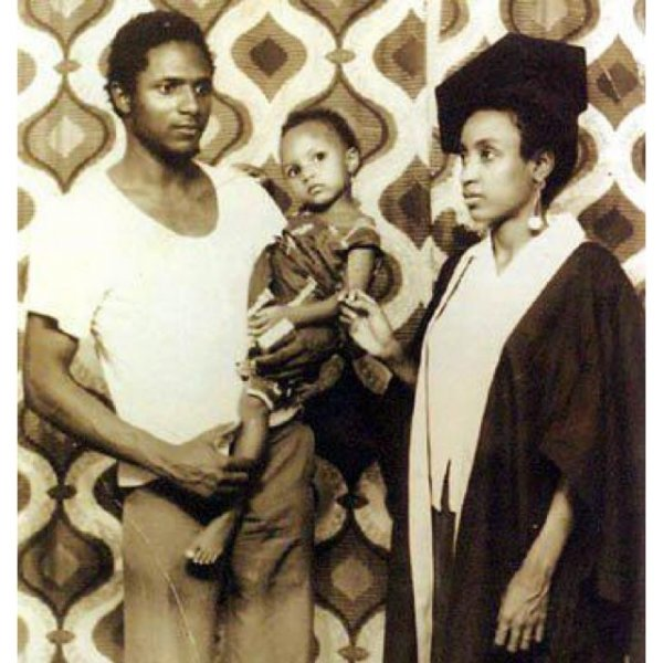 yar adua and wife in the 1970s