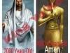 jesus and amen